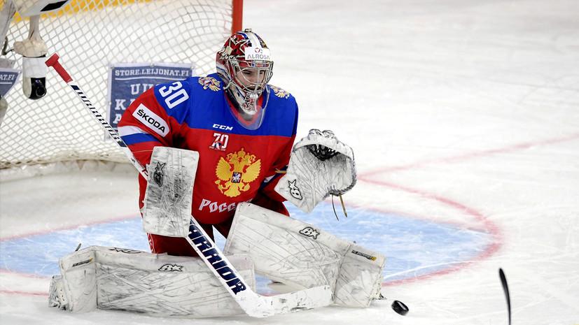 Голкипер Шестёркин считает, что сборная России по хоккею должна привезти золотые медали с ОИ-2018