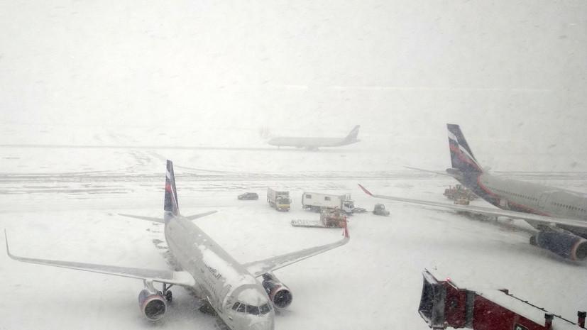 Аэропорт «Шереметьево» предупреждает озадержках рейсов из-за сильного снегопада