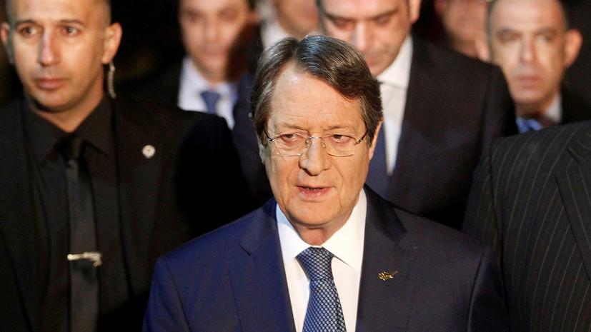 Источник: действующий глава Кипра побеждает во втором туре президентских выборов