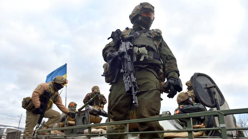 Зачем в Донбасс прибыли британские военные инструкторы