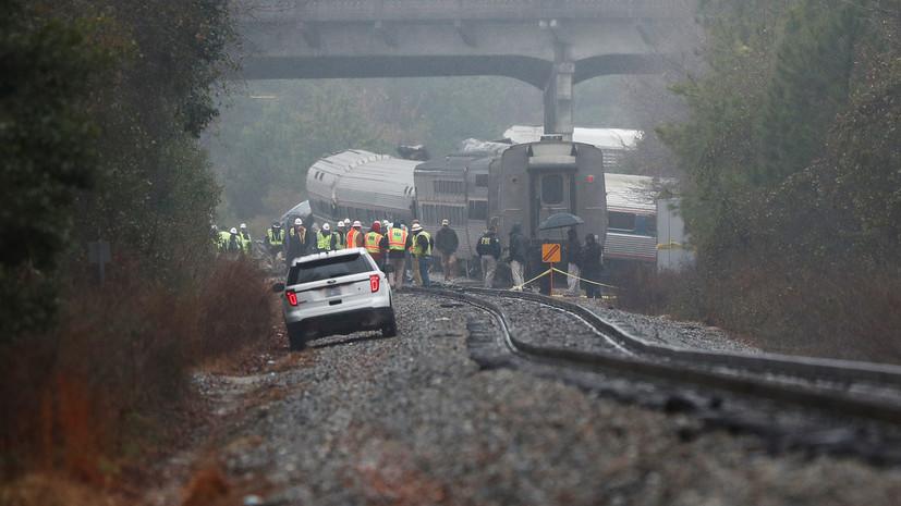 Губернатор Южной Каролины назвал возможную причину столкновения поездов