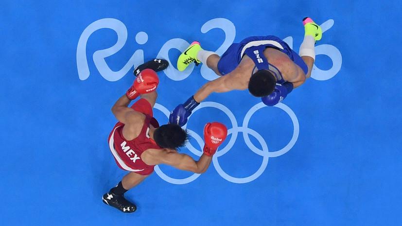 Отложенный нокаут: МОК пригрозил исключением бокса из программы летних Олимпийских игр 2020 года
