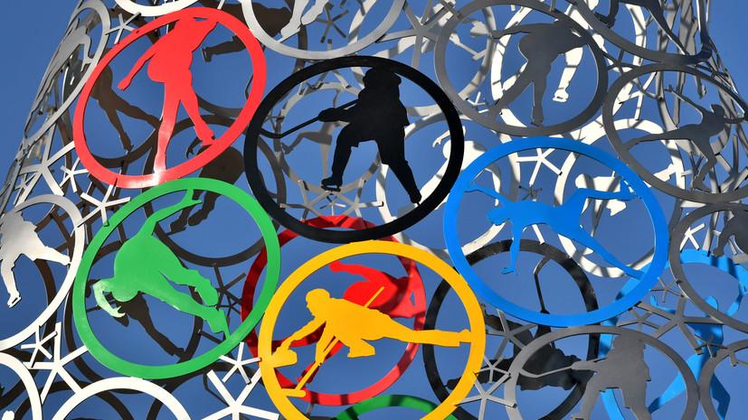 Комиссия МОК отказала 15 российским спортсменам в приглашении на Олимпиаду