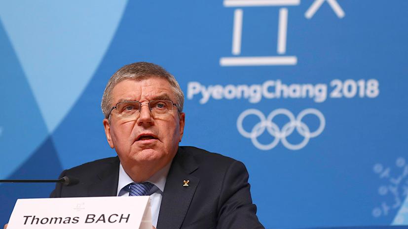 «Без доказательной базы»: МОК не намерен приглашать на Олимпиаду 15 оправданных CAS россиян