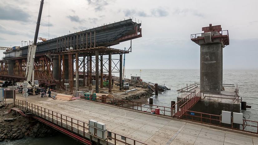 Строители начали возводить железнодорожные пролёты Крымского моста