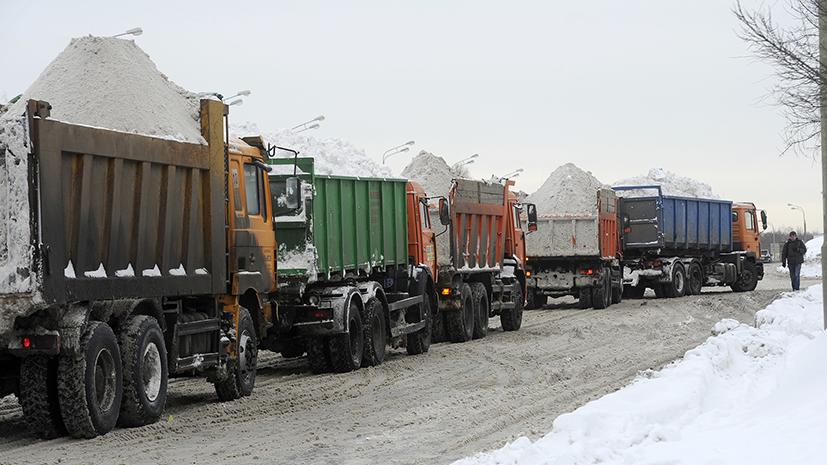 Свыше 1 млн кубометров снега вывезли с улиц Москвы за сутки