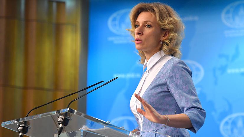 Захарова предложила проверить членов МОК на допинг