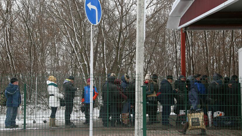 В 2017 году украинцам выдали наибольшее число разрешений на временное проживание в России