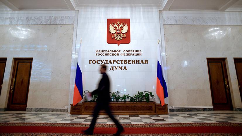 В Госдуме прокомментировали данные Минздрава о причинах смертности в России