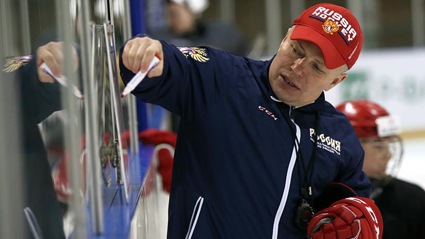 Допинг-офицеры сорвали тренировку женской сборной России по хоккею