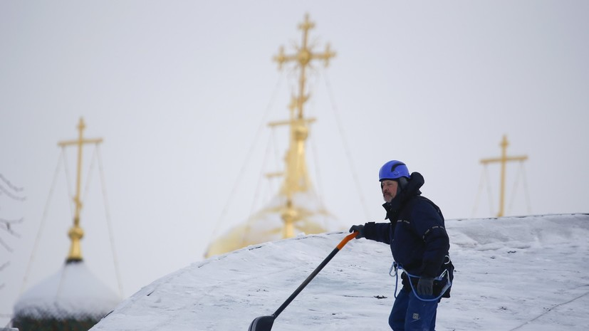 Синоптики предупредили о почти 20-градусных морозах в Московском регионе в ночь на 6 февраля