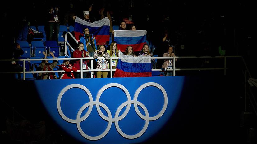 Российские биатлонисты не примут участия в церемонии открытия ОИ-2018