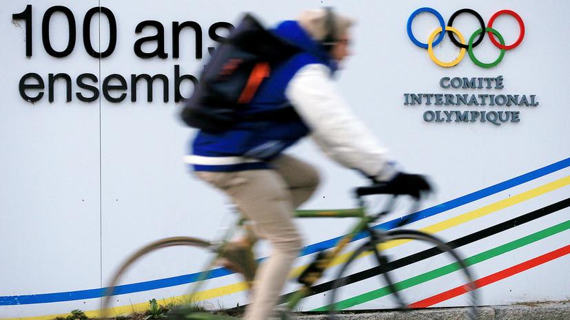 Министр спорта Колобков ответил на вопрос, является ли МОК врагом России