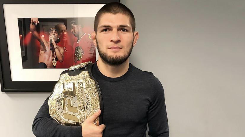 Нурмагомедов опубликовал фото с чемпионским поясом UFC