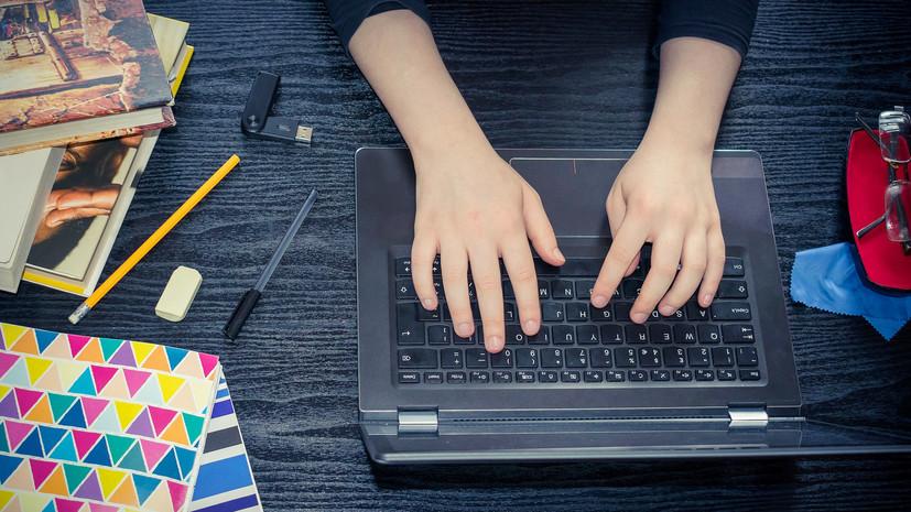 ОНФ просит кабмин сделать все социально значимые сайты доступными для инвалидов по зрению