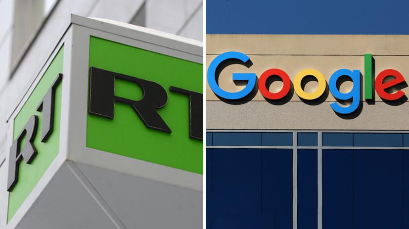 Почему Google решил особым образом отметить видео RT в YouTube