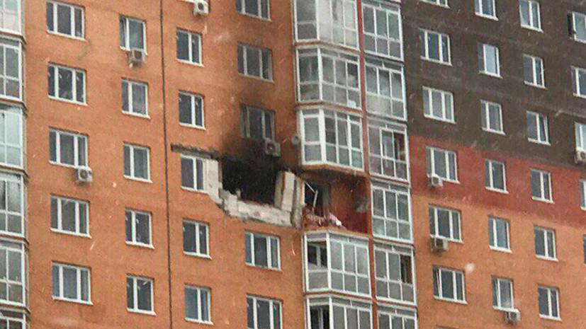 СК начал проверку по факту взрыва газа в ЖК в Подмосковье