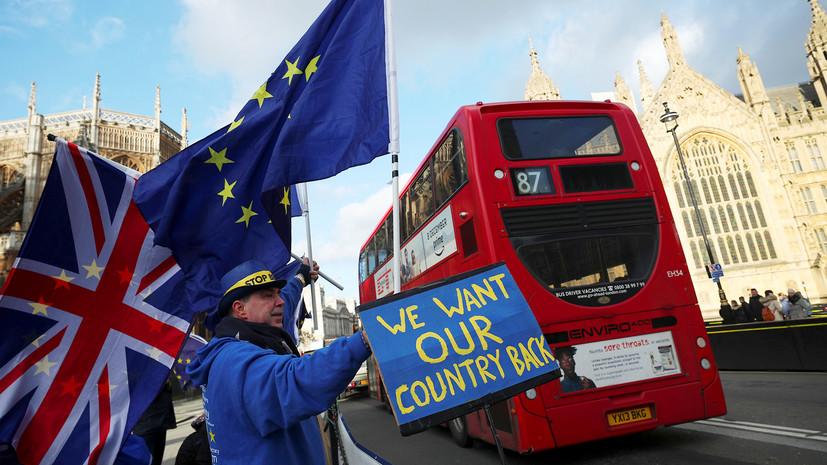 Во Франции потребовали лишить Британию права голоса в структурах ЕС