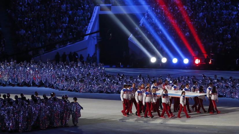 Стало известно, сколько российских спортсменов примут участие в церемонии открытия ОИ-2018