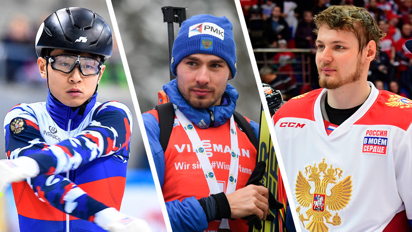 Битва за Олимпиаду: 32 российских спортсмена подали иск в суд Лозанны в связи с дискриминацией по принципу гражданства