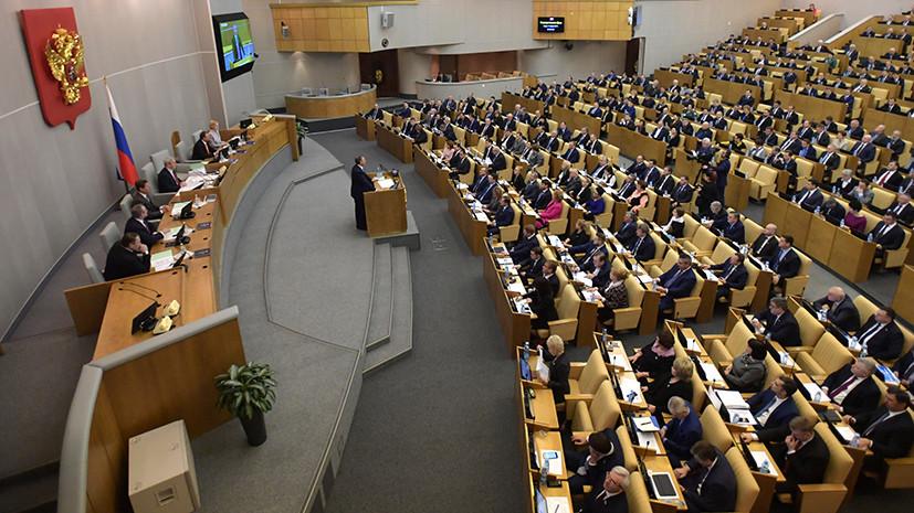 В Госдуме поддержали российских спортсменов, подавших апелляции на недопуск к ОИ-2018
