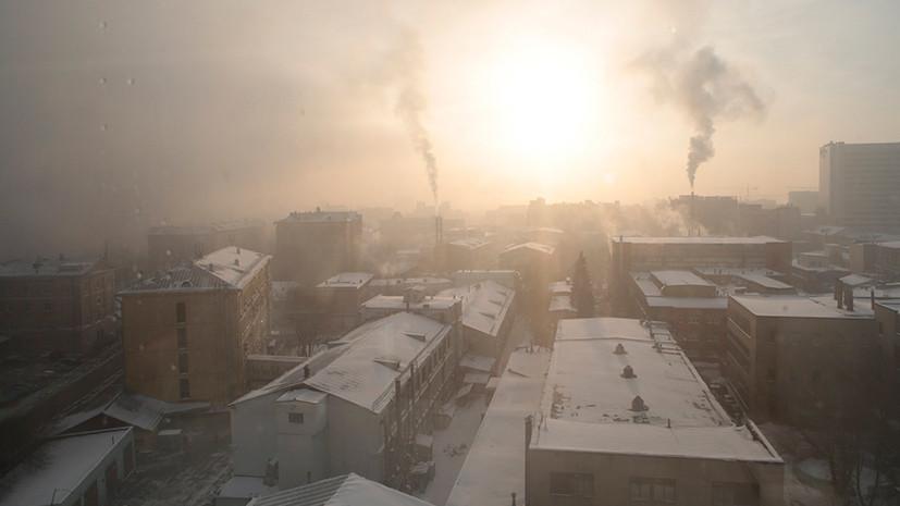 Ночь на 6 февраля в Москве стала самой холодной с начала зимы