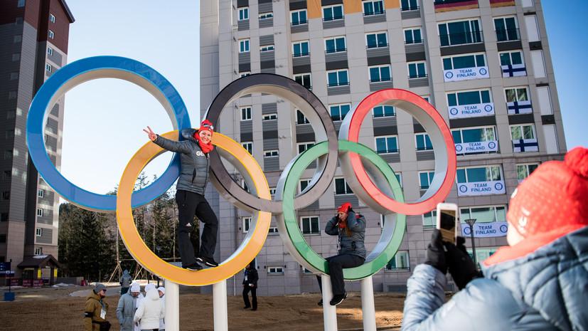 ВЦИОМ: около 80% россиян будут следить за ОИ-2018