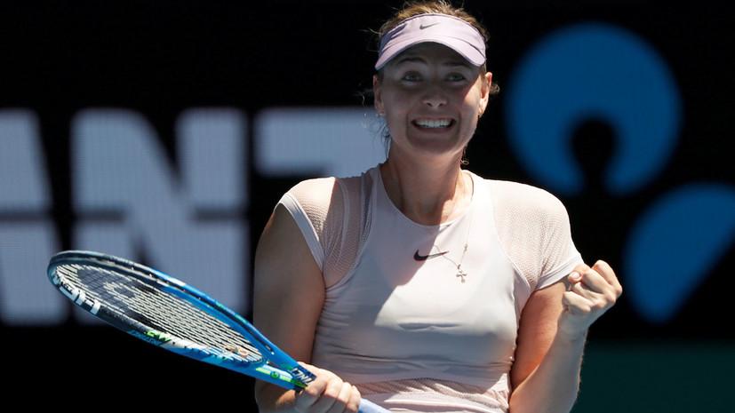 Календарь не позволит Шараповой выступить на турнире WTA в Москве