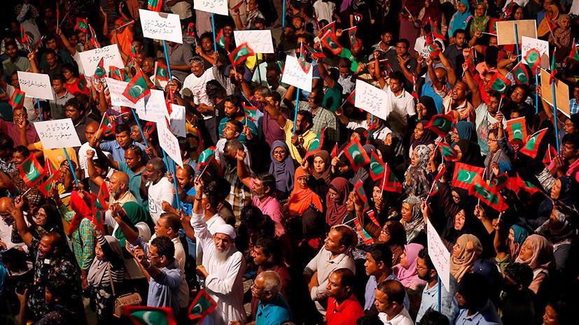 Эксперт прокомментировал введение чрезвычайного положения на Мальдивах