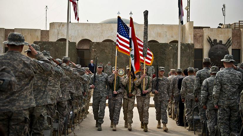 Демократический транзит: зачем США перебрасывают войска из Ирака в Афганистан