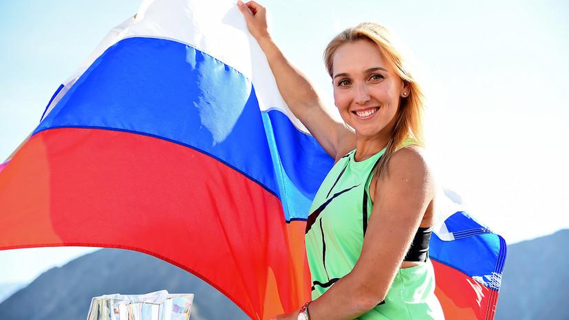 Веснина уверена, что в номерах спортсмены развесят все свои флаги и никто им этого не запретит