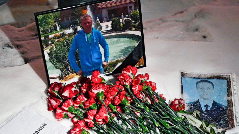 Тело погибшего в Сирии пилота Филипова удалось вернуть в Россию