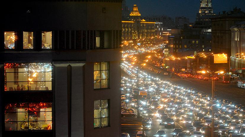 Москва стала второй в мире по уровню загруженности дорог в 2017 году