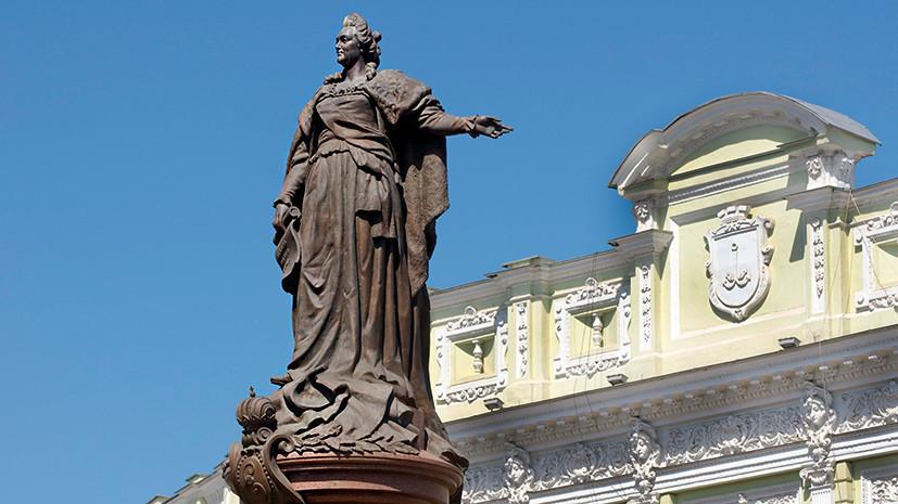 «Бренд русского мира»: как Екатерина II переименовала турецкий порт Хаджибей в Одессу