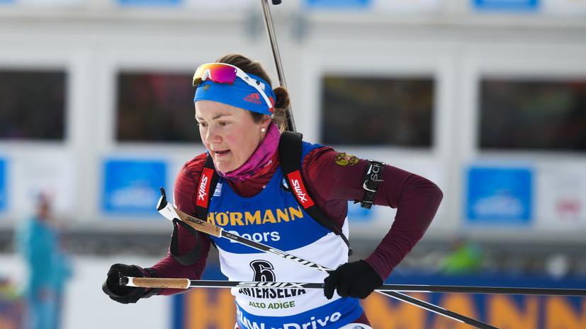 Биатлонистка Юрлова-Перхт: я реально понимаю, что другой Олимпиады у меня не будет