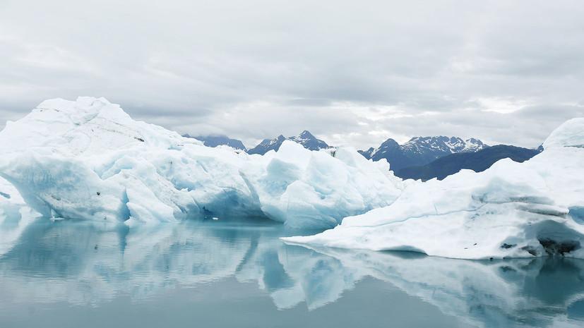 В РАН прокомментировали выводы американских учёных об угрозе таяния ледников