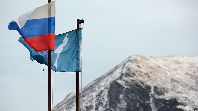 Манёвры вокруг островов: Япония выразила протест России в связи с учениями на Курилах