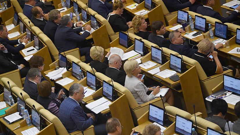В Госдуме прокомментировали сообщения о проблемах бизнесменов из «кремлёвского доклада»