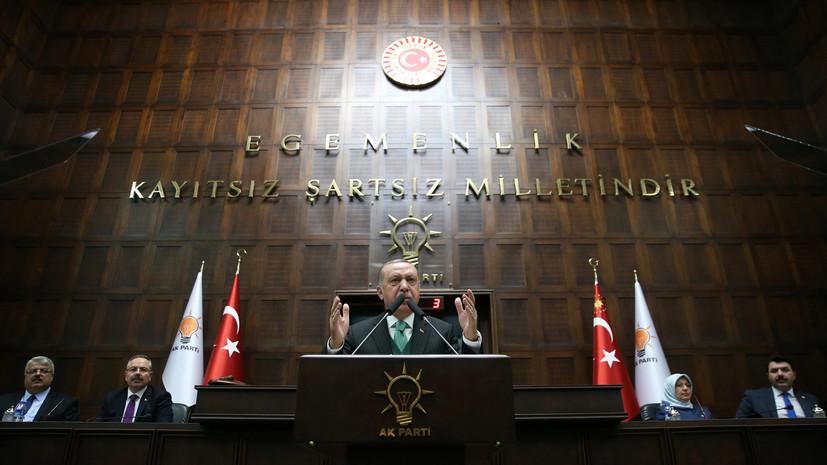 Эрдоган обвинил Трампа в невыполнении обещаний по сирийским курдам
