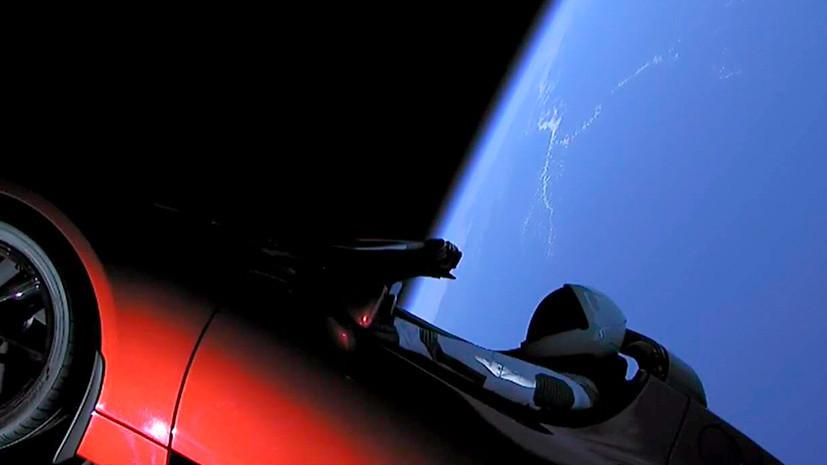 Автоэксперт объяснил, зачем Илон Маск запустил в космос автомобиль Tesla