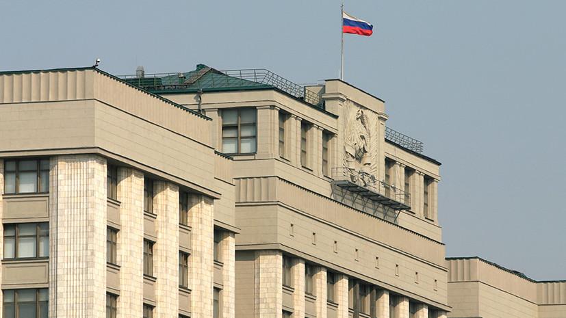 В Госдуме надеются на справедливое решение CAS по апелляциям российских спортсменов