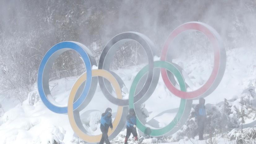 В МОК сообщили о шансах россиян пройти со своим флагом на церемонии закрытия ОИ-2018