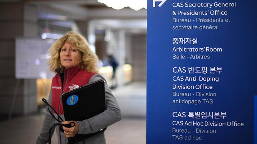 «Надеемся, здесь нет никакого сговора»: в Госдуме отреагировали на перенос слушания по делам россиян в CAS