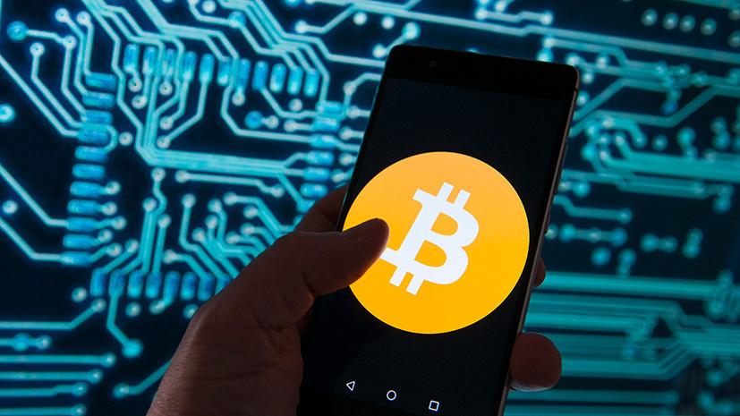Абсолютный ноль: грозит ли криптовалютам полное обесценивание