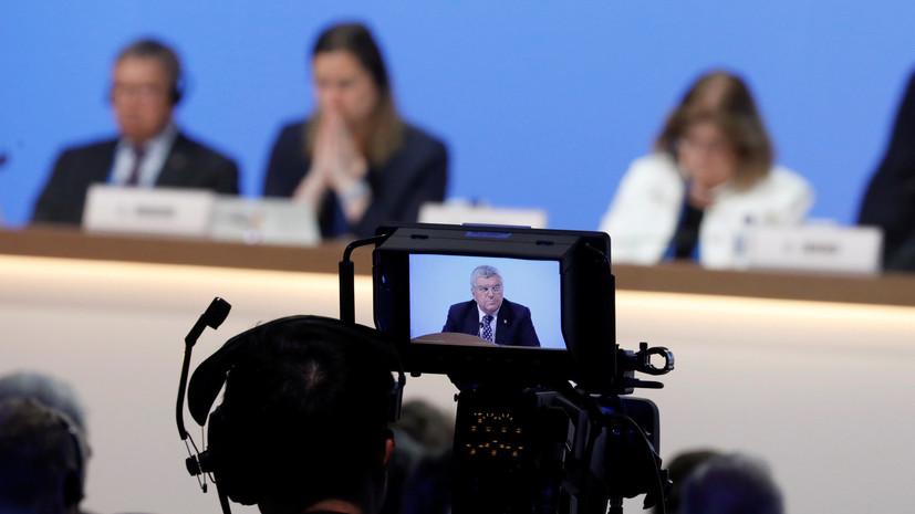 В МОК рассказали, что они предпримут в случае демонстрации российского флага с трибун