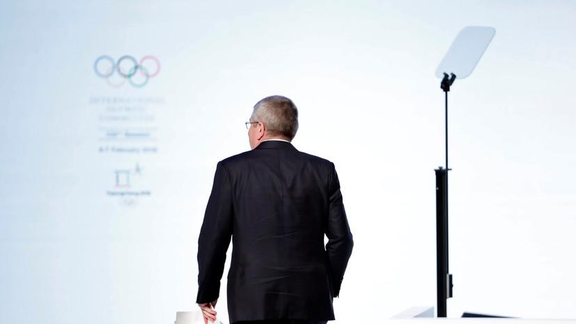 Глава МОК сообщил о ходе расследования в отношении руководства AIBA