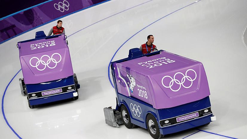 Все объекты Олимпиады-2018 готовы к проведению соревнований