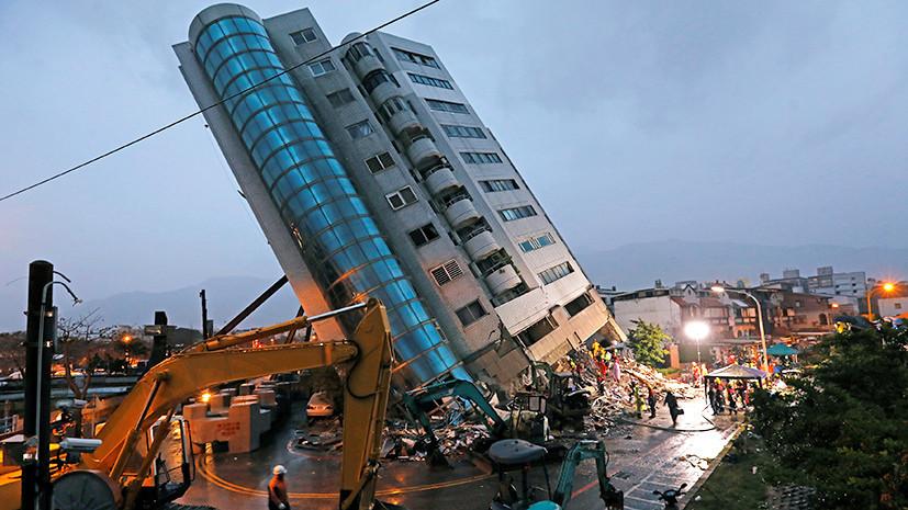 Спасатели уточнили число погибших и пострадавших при землетрясении на Тайване