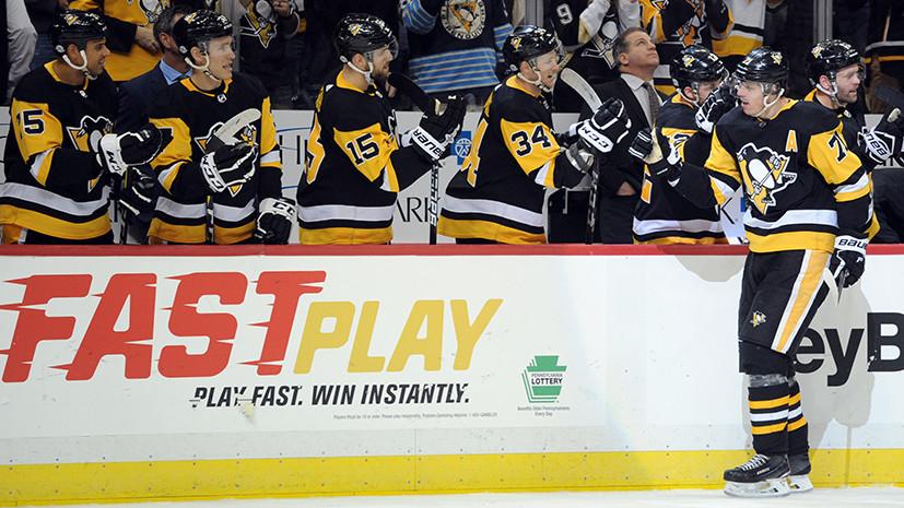 Малкин в шестой раз за карьеру в НХЛ достиг отметки в 30 заброшенных шайб за сезон