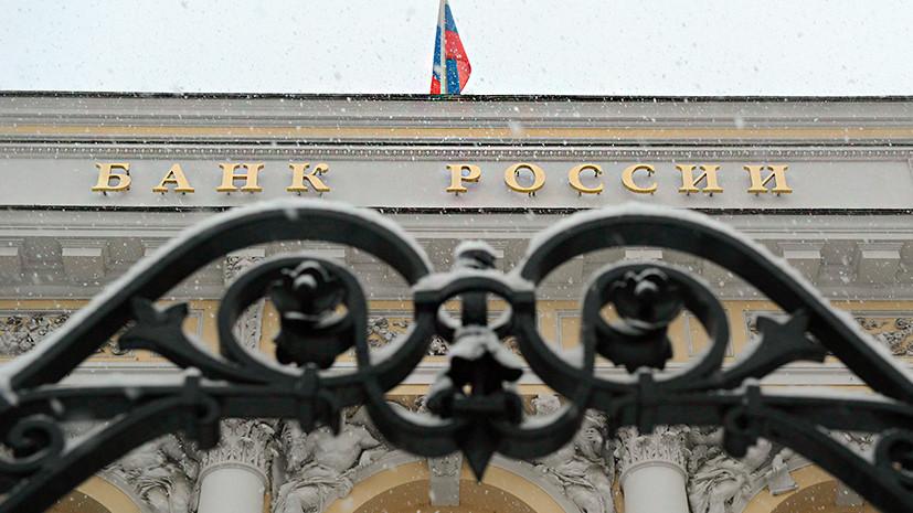 Вызов принял: Центробанк России снизил ключевую ставку до 7,5% годовых